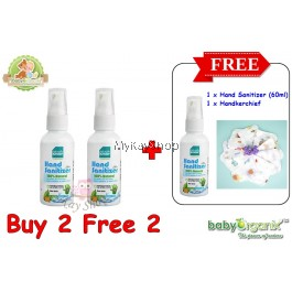 Baby Organix Naturally Kinder Hand Sanitizer Buy 2 Free 2