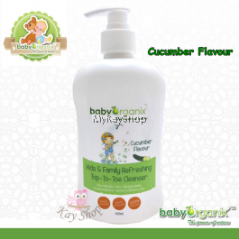Baby Organix Kids and Family Top To Toe Cleanser
