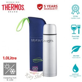 Thermocafe 1.0L Stainless Steel Vacuum Flask with Pouch
