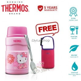 Thermos Hello Kitty King Food Jar with Spoon (0.71L) - Free Pouch