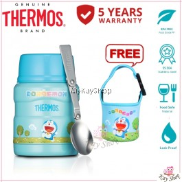 Thermos Doreamon King Food Jar with Spoon (0.47L) - Free Pouch