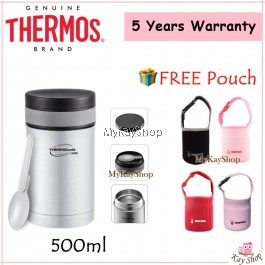 Thermos Thermocafe Basic Living Food Jar With Spoon 500ml