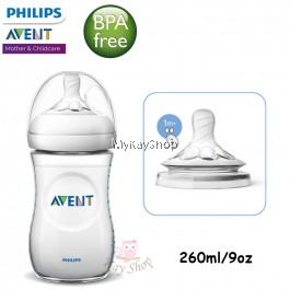Philips Avent Natural Bottle 260ml/9oz SCF693/13