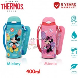 Thermos Disney Ice Cold Bottle with Bag - 400ml