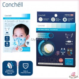 Conchell TRITON - KIDS Antibacteria Reusable Facemask Face Mask N95 (2pcs) PM2.5 Protection-Haze
