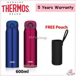Thermos 0.60L Trendy & Light Weight Flask(JNR-600)
