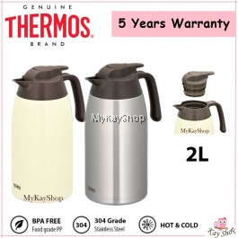 Thermos 2.0L Stainless Steel Vacuum Carafe - THV-2001