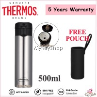 Thermos Thermocafe 0.50L Stainless Steel Double Wall One Touch Flask -FREE POUCH