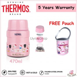 Thermos 0.47L Hello Kitty Stainless Steel King Food Jar with Spoon-SK-3002KT(45TH)