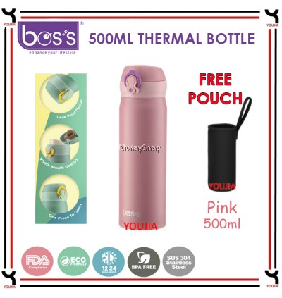 BOS'S 500ml Stainless Steel Thermal Bottle - FREE Pouch