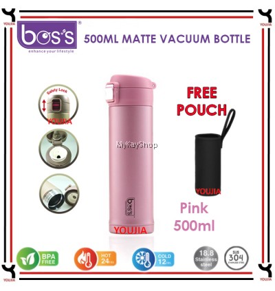 BOS'S 500ml Stainless Steel Matte Vacuum Bottle - FREE Pouch